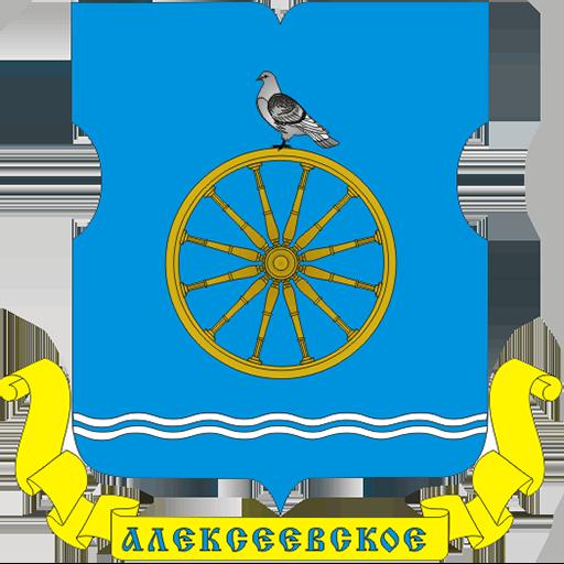 Официальный сайт Муниципального округа Алексеевский в г.Москве