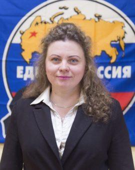 Аксянова Ольга Борисовна
